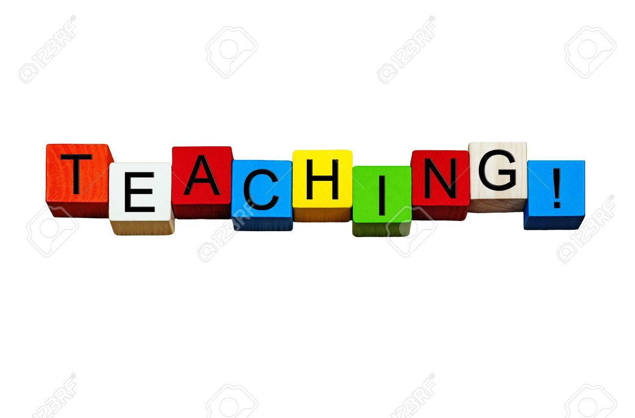 Օտար լեզվի դասավանդման մեթոդիկա (դաս.) (խ.-ԼՄՀ-մանկավարժ. Անգլ.-մանկավարժ.)